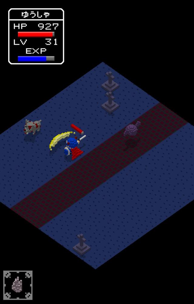 Demon Questのスクリーンショット_4