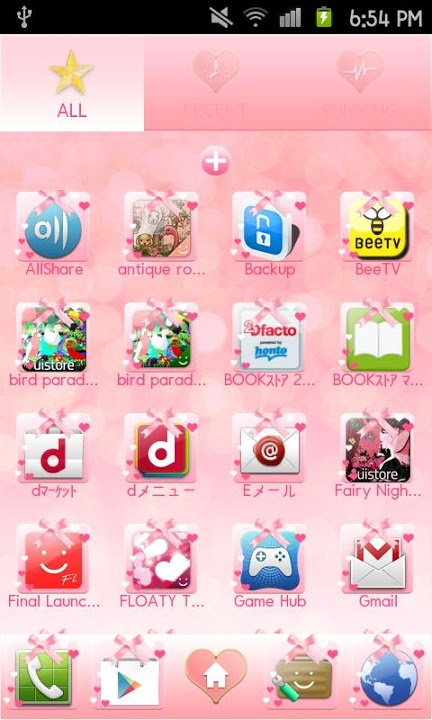 Pinky Christmas Themeのスクリーンショット_3