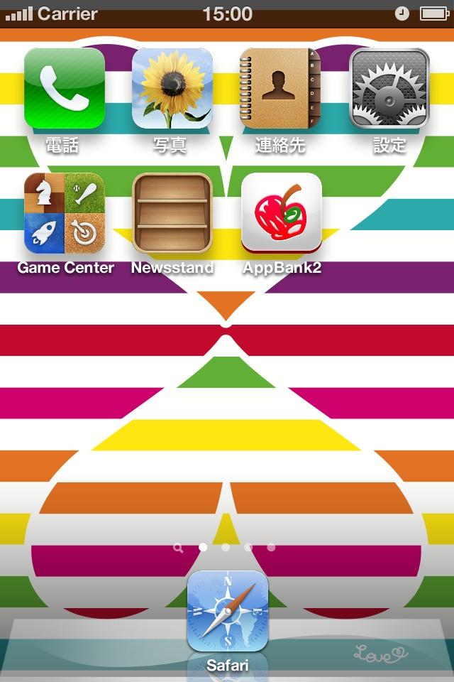 壁紙アプリ bbのスクリーンショット_3