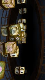 灯籠流しのスクリーンショット_4