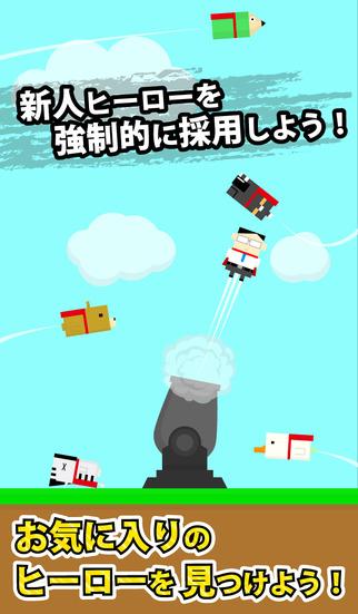 爽快!激ムズ!飛行ゲーム「Flying HERO」のスクリーンショット_3