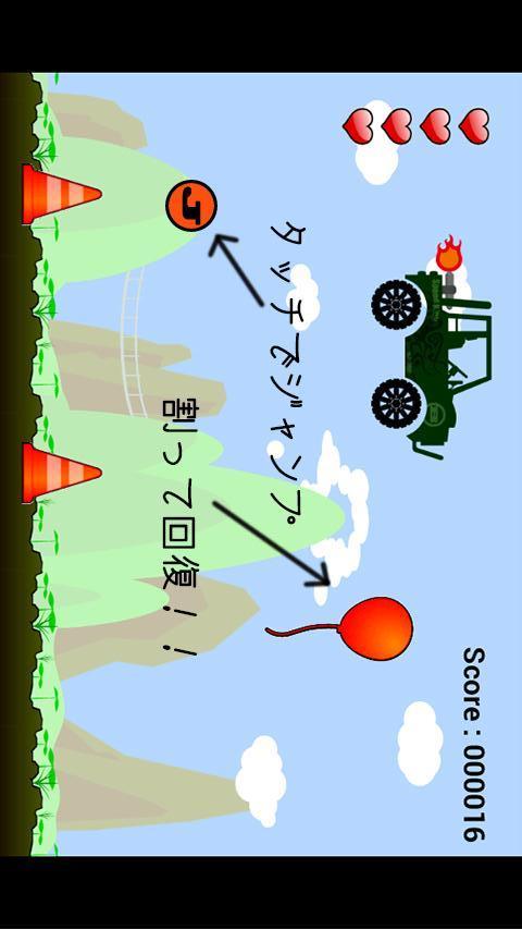 """子供向け車ゲームアプリ """"ぶーぶー""""のスクリーンショット_2"""