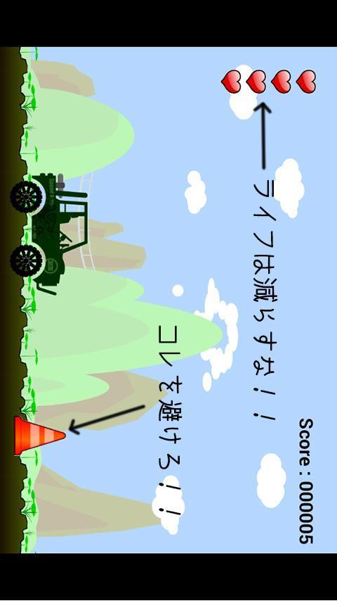 """子供向け車ゲームアプリ """"ぶーぶー""""のスクリーンショット_3"""