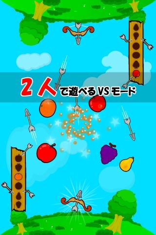 子供と二人で遊べる2Pゲーム「ArchersBattle]のスクリーンショット_2