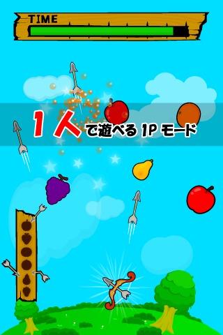 子供と二人で遊べる2Pゲーム「ArchersBattle]のスクリーンショット_3