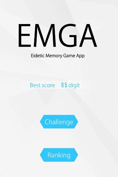 瞬間記憶トレーニング 「EMGA」のスクリーンショット_1