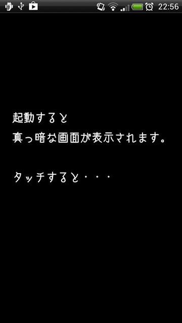 """子供対策アプリ""""子避け""""のスクリーンショット_1"""