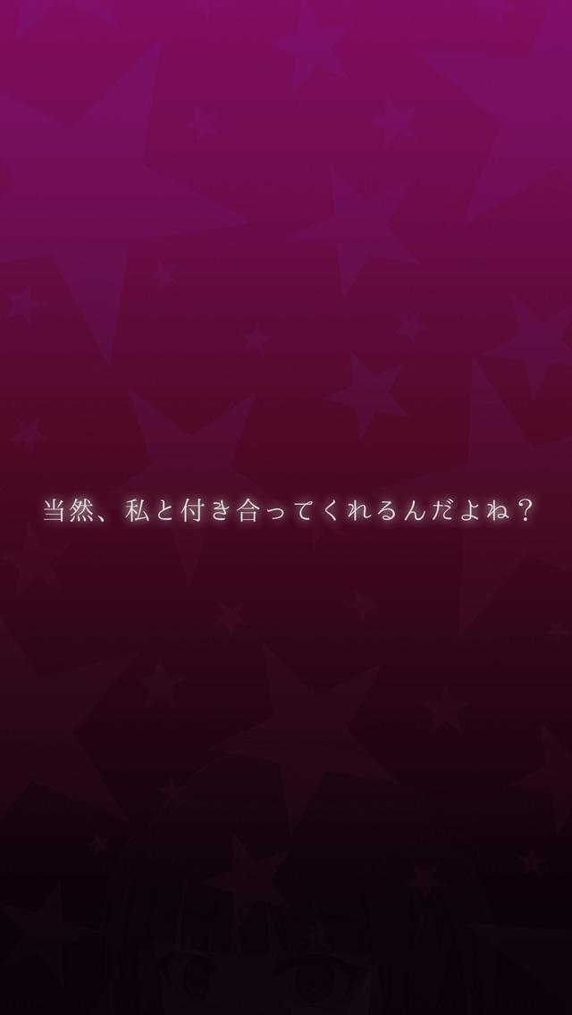 おたのプリンセス! ~ゲー研とオタサーの姫~のスクリーンショット_5