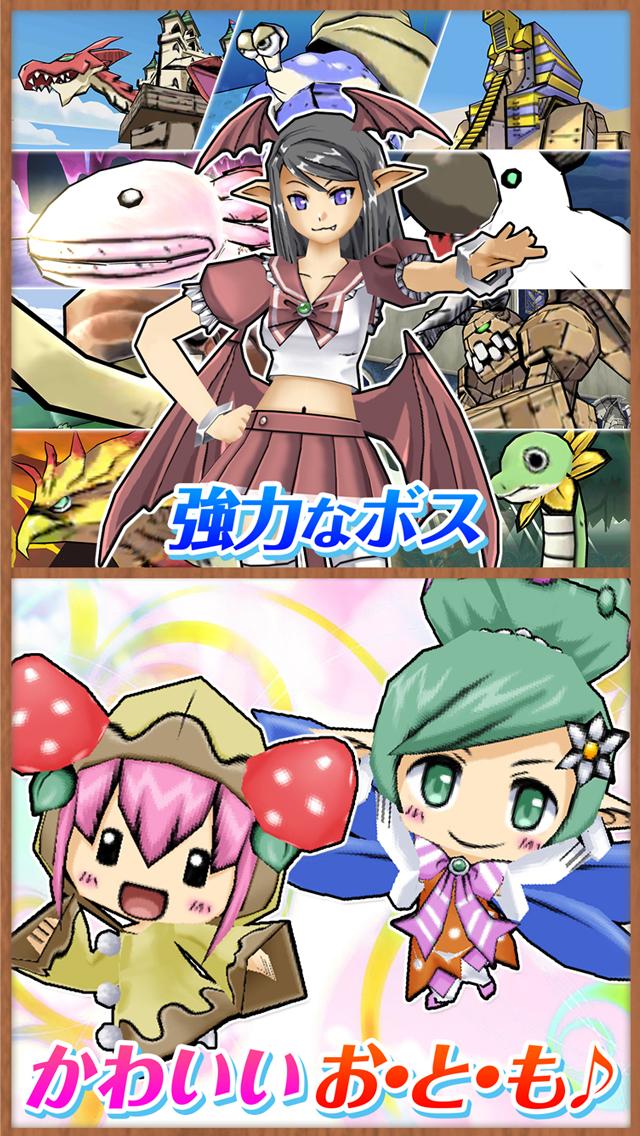 ケリ姫スイーツのスクリーンショット_3