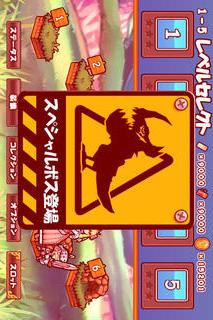 ケリ姫クエストのスクリーンショット_3