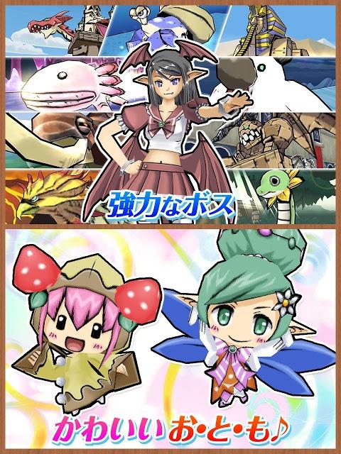 ケリ姫スイーツのスクリーンショット_4