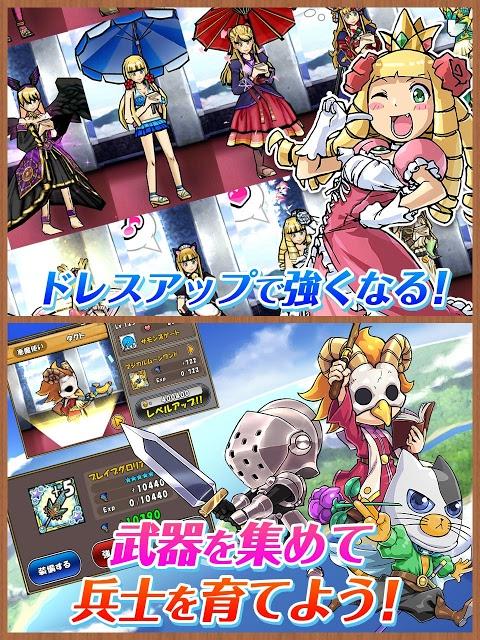 ケリ姫スイーツのスクリーンショット_5