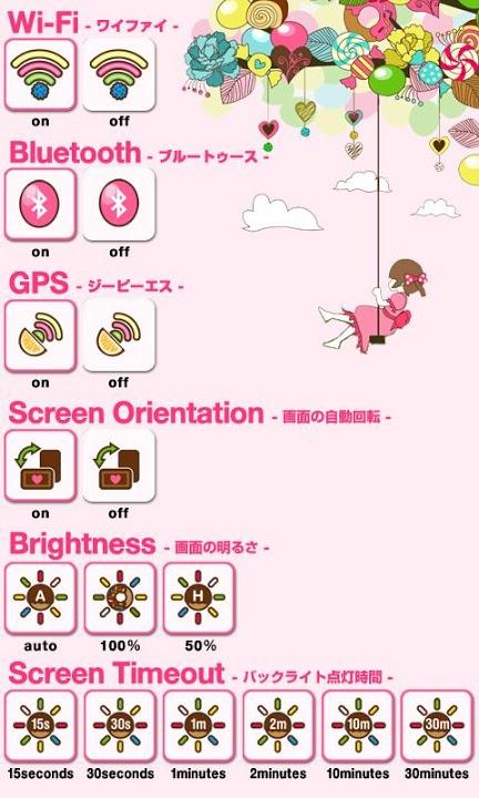 sweet tree Widgetのスクリーンショット_2