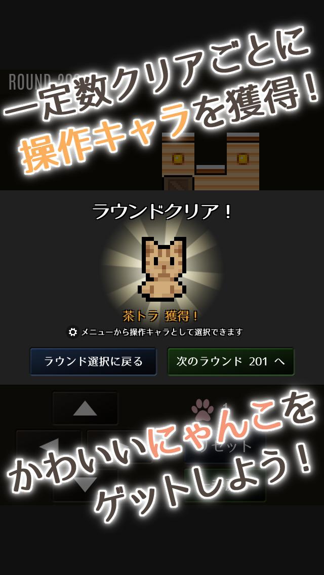 にゃんこ倉庫パズル999:たっぷり遊べるひまつぶしに最適な定番パズルゲームのスクリーンショット_3