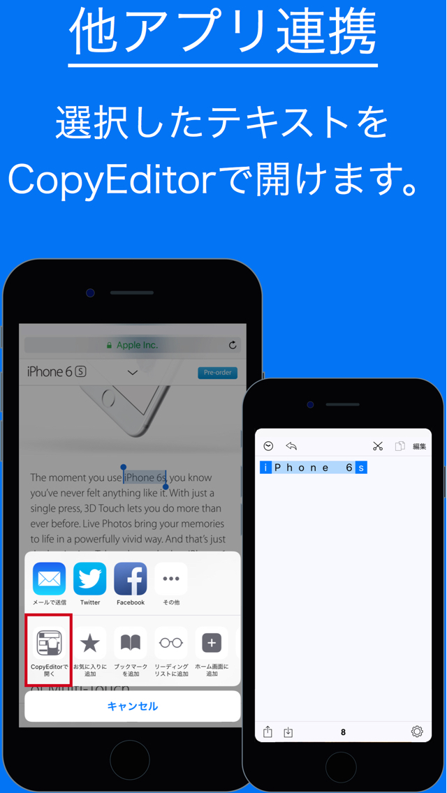 コピーした画像やテキストを活用する -CopyEditor-のスクリーンショット_5