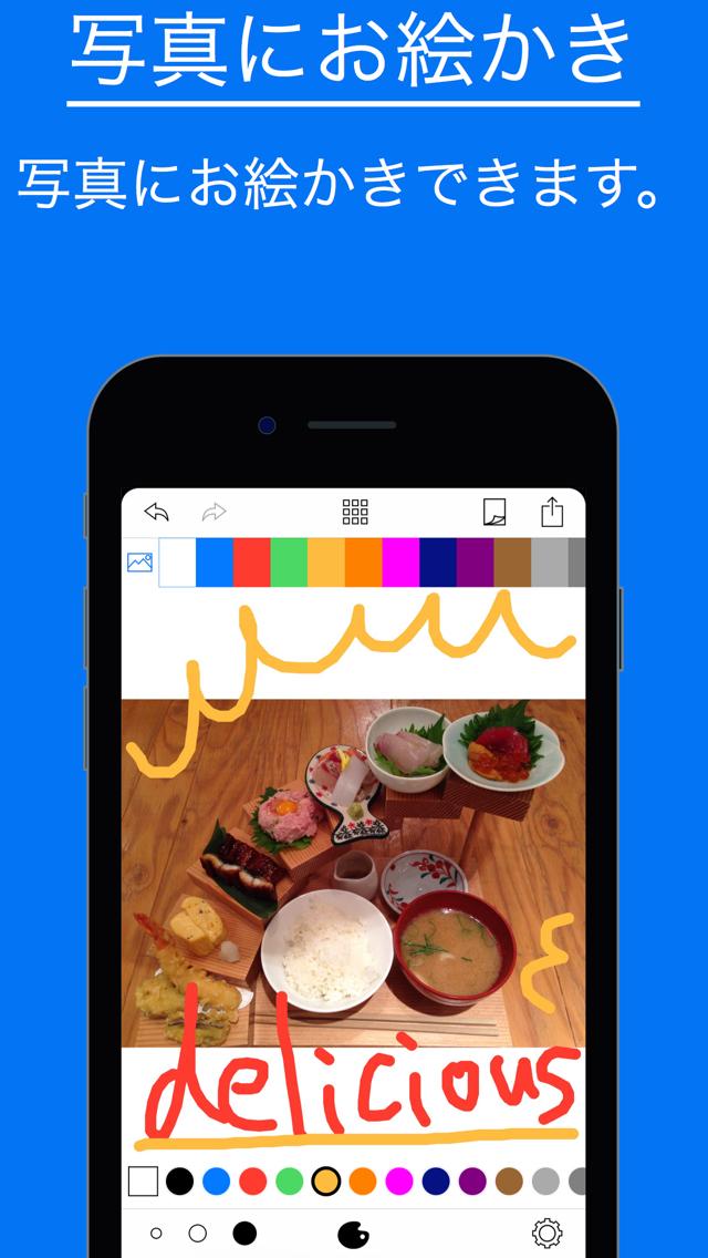シンプルなお絵かきアプリ -FreeHand-のスクリーンショット_2