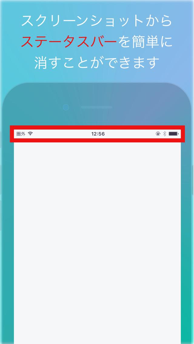 スクリーンショット加工ツール -SSEditor-のスクリーンショット_1
