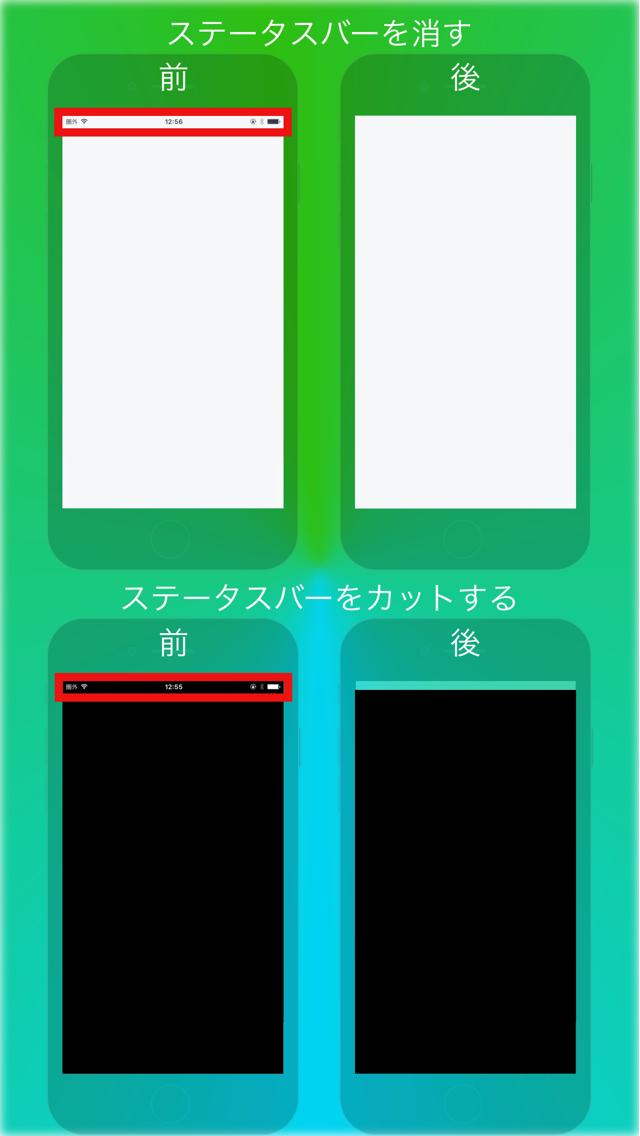 スクリーンショット加工ツール -SSEditor-のスクリーンショット_3