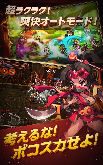 ボコスカ英雄伝 - マルチプレイ大乱闘RPGのスクリーンショット_2