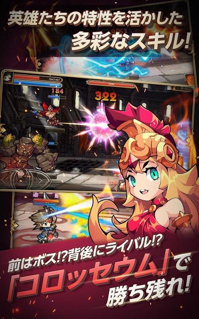 ボコスカ英雄伝 - マルチプレイ大乱闘RPGのスクリーンショット_3