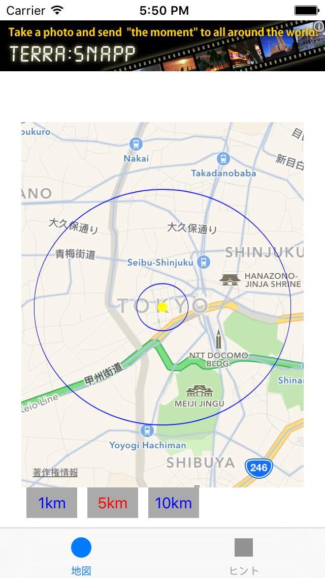 爆速レーダー【パズドラのスクリーンショット_2