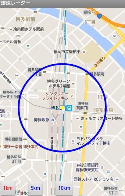 爆速レーダー for パズドラのスクリーンショット_1