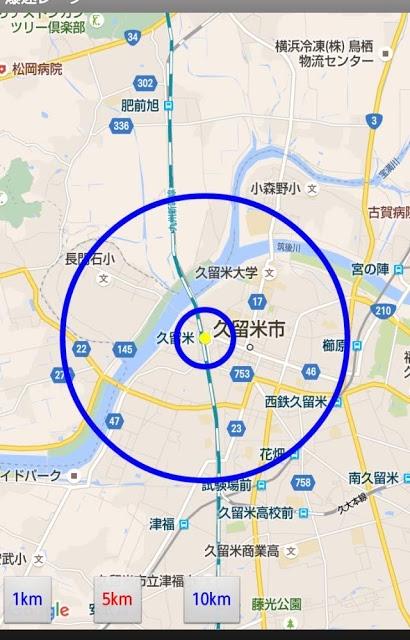 爆速レーダー for パズドラのスクリーンショット_2