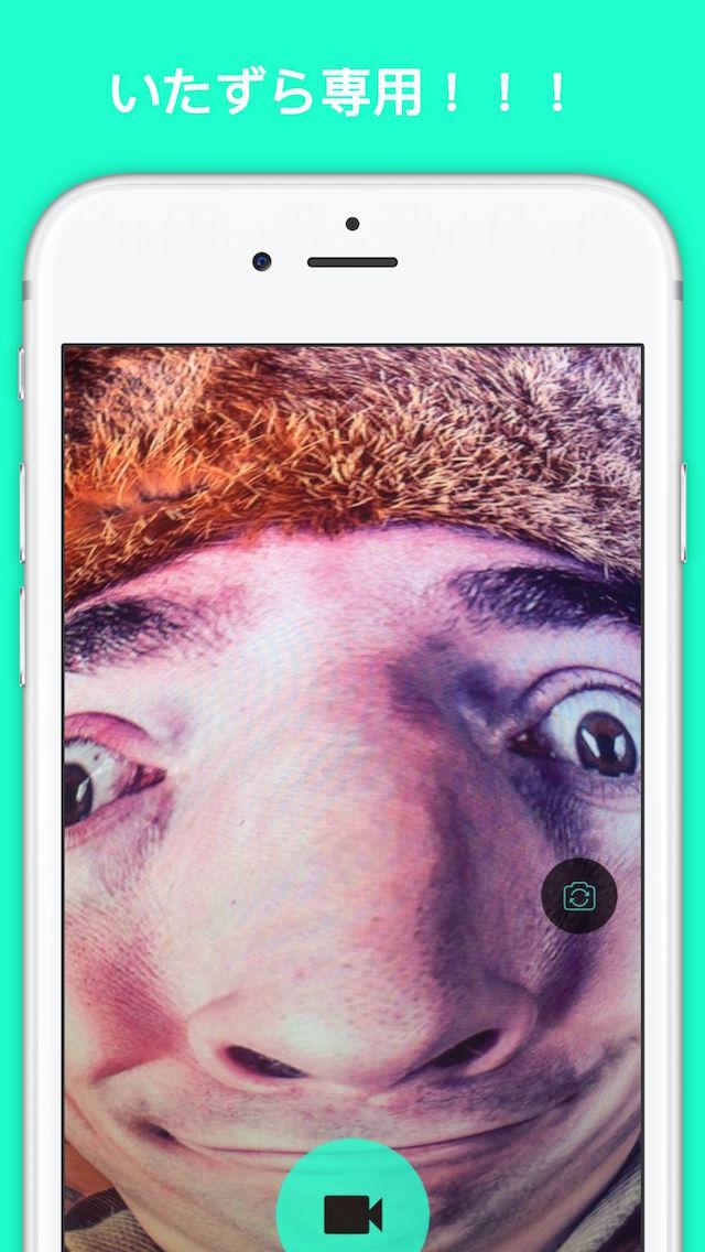 PrankTV - いたずら専用ビデオアプリ!  顔にエフェクトをかけてシェアできちゃうのスクリーンショット_1