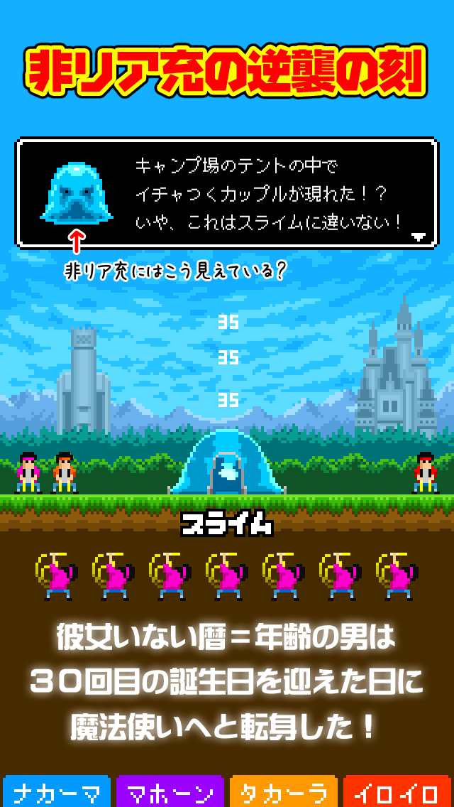 魔法使い (30)のスクリーンショット_4