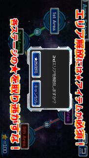 ブレインパニックのスクリーンショット_2