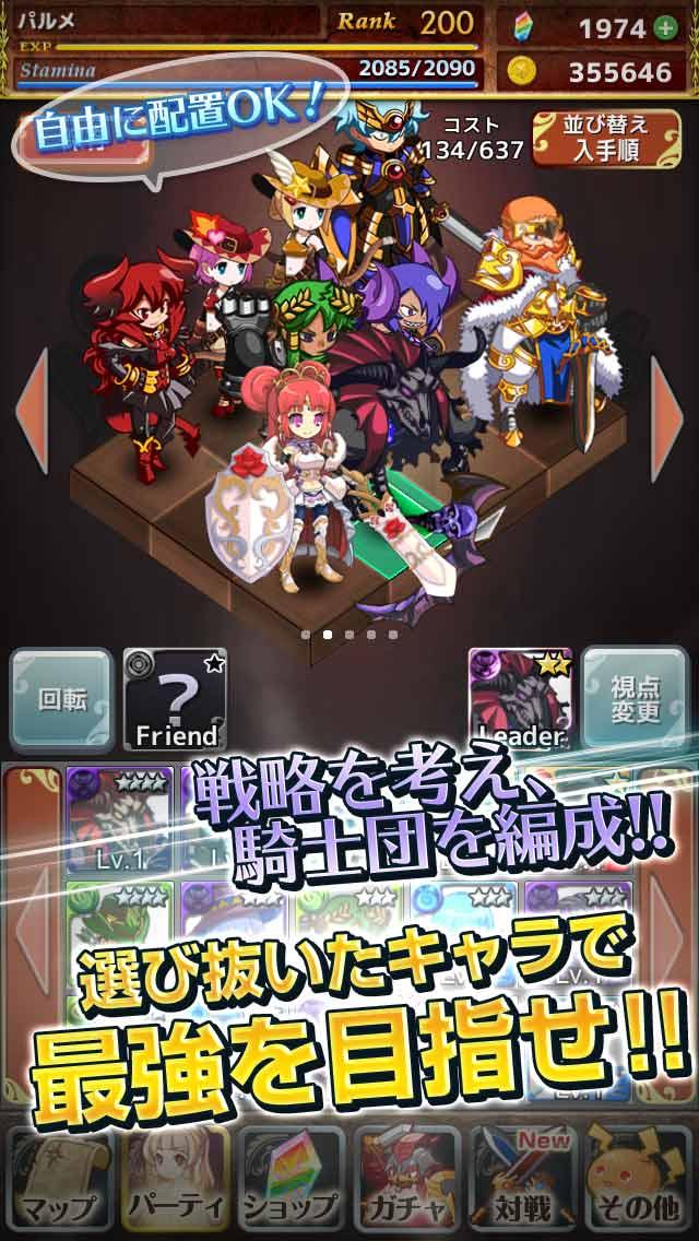 ソウルナイツ ~幻影騎士団~  無料シミュレーションRPGのスクリーンショット_3
