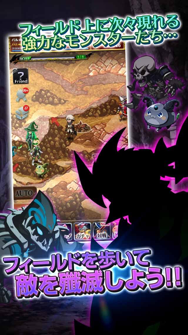 ソウルナイツ ~幻影騎士団~  無料シミュレーションRPGのスクリーンショット_4