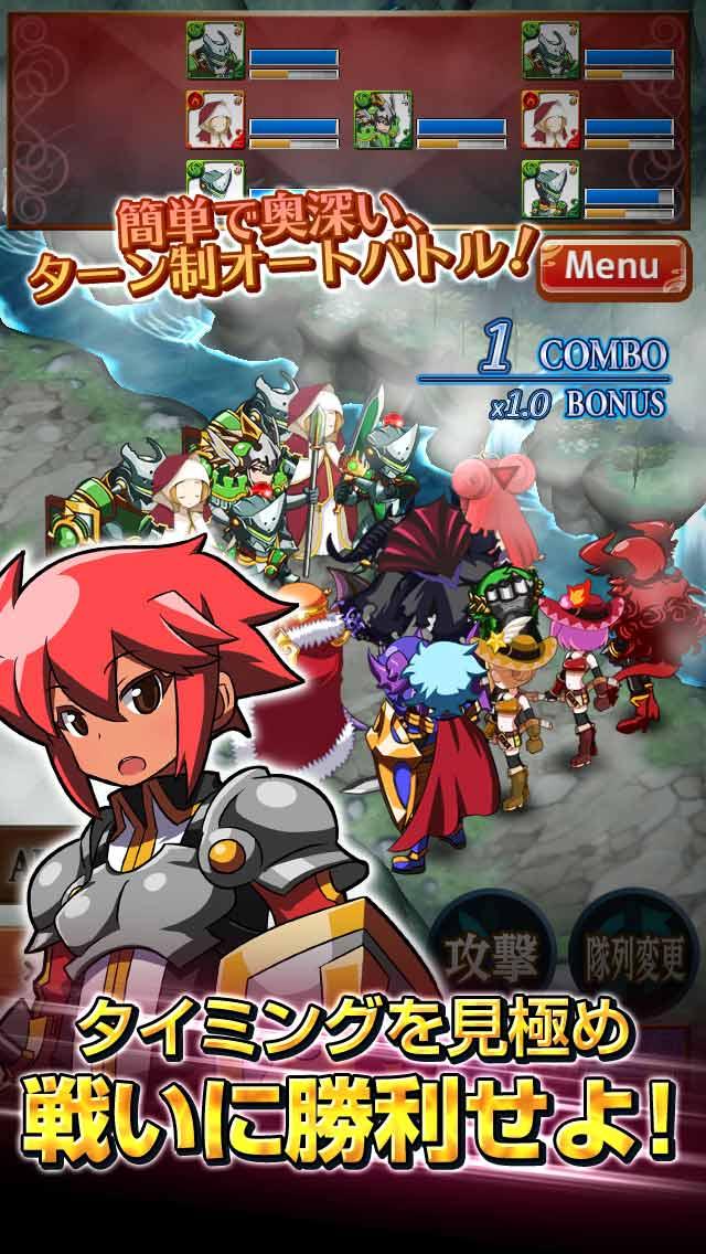 ソウルナイツ ~幻影騎士団~  無料シミュレーションRPGのスクリーンショット_5