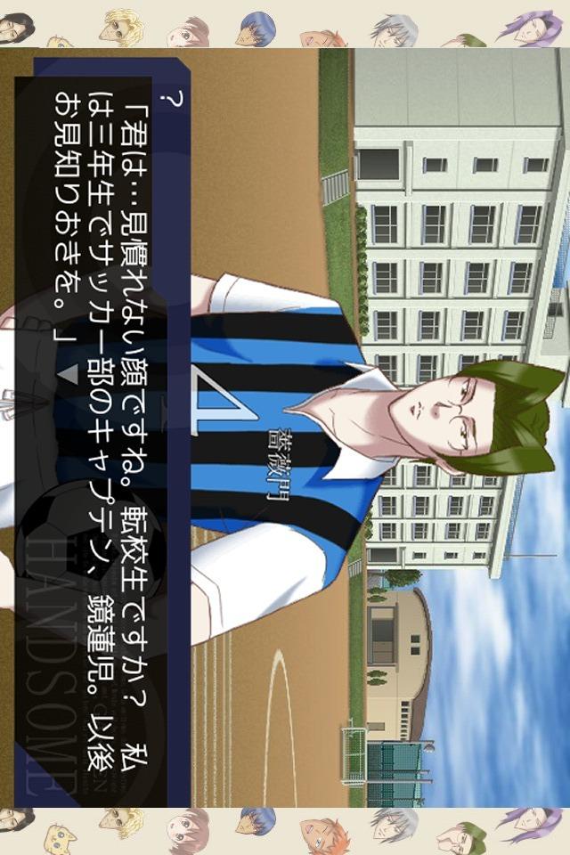 学園ハンサム Revolutionのスクリーンショット_4