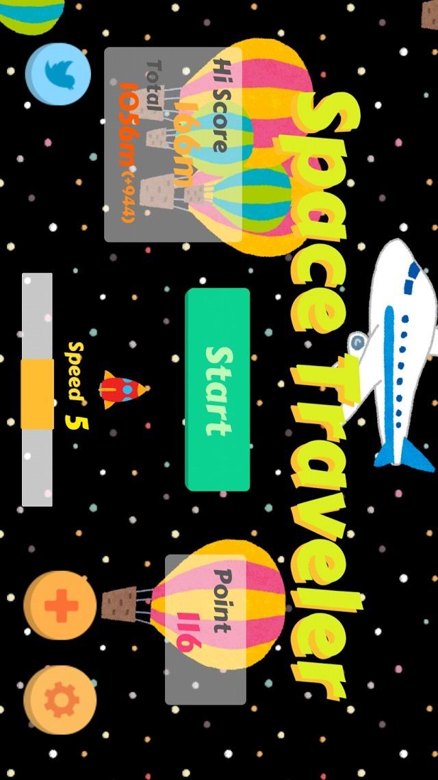 SpaceTravelerのスクリーンショット_1