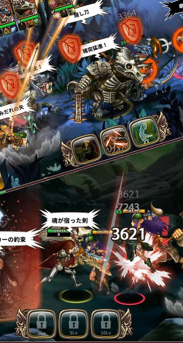 ドラゴンスラッシュ ~第3幕 七つの鍵 ~のスクリーンショット_4