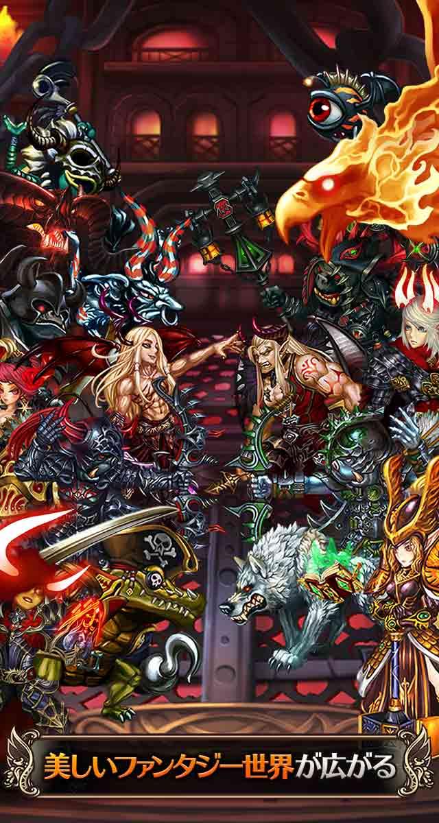 ドラゴンスラッシュ ~第3幕 七つの鍵 ~のスクリーンショット_5