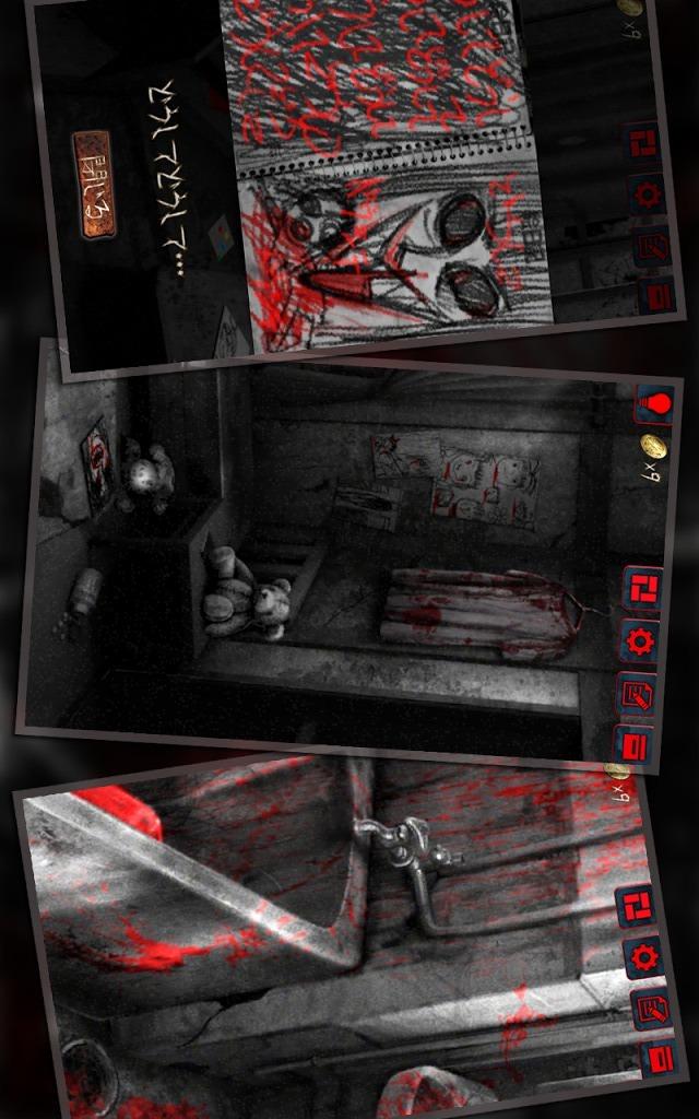 脱出ゲーム: 呪巣のスクリーンショット_4