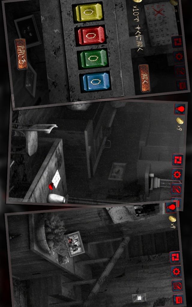 脱出ゲーム: 呪巣のスクリーンショット_5