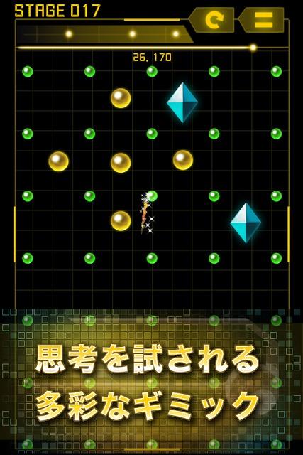 Blek Lineのスクリーンショット_4