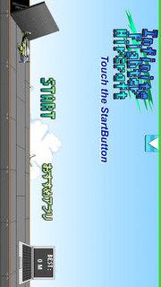 Infinity Fighter Aircraft ~無限飛行機のスクリーンショット_1