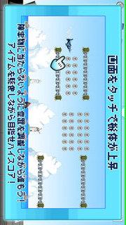 Infinity Fighter Aircraft ~無限飛行機のスクリーンショット_4
