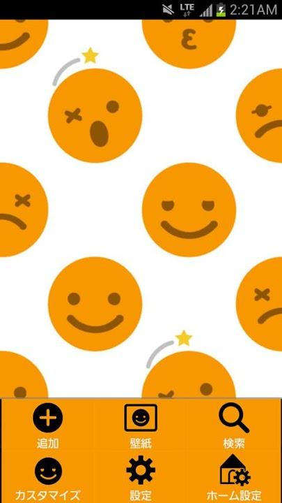 smiley Themeのスクリーンショット_2