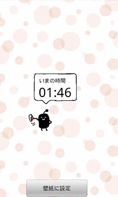 時間をお知らせ!くろすけくんライブ壁紙★のスクリーンショット_2