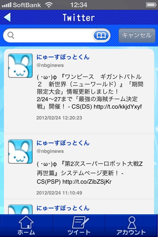 アイドルマスターモバイル iのスクリーンショット_5
