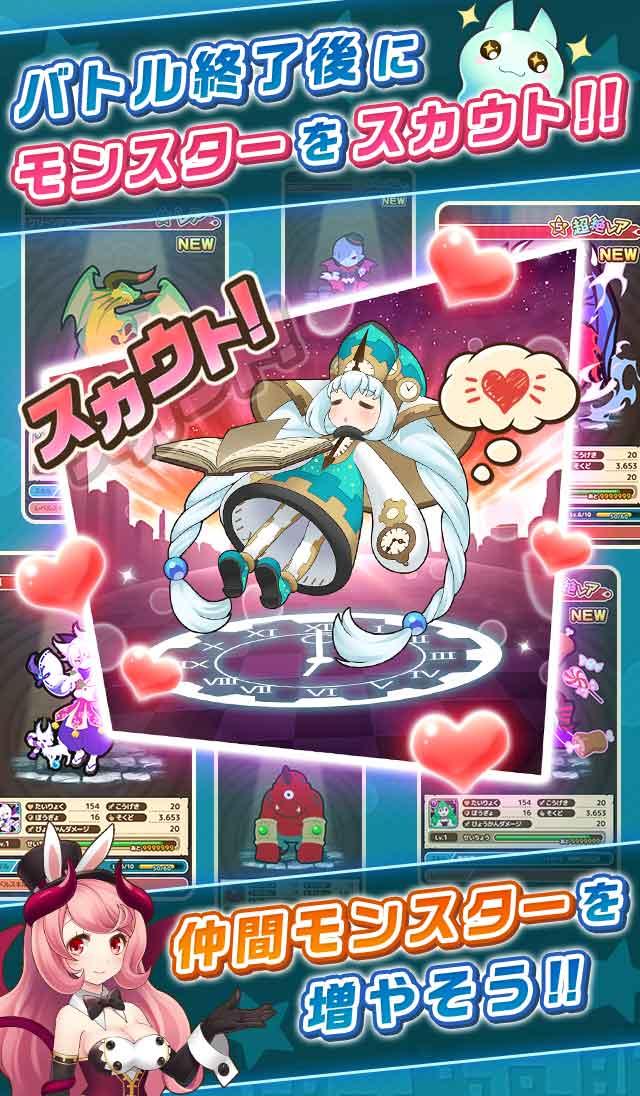 モンクエ【新感覚リアルマップRPG】のスクリーンショット_4