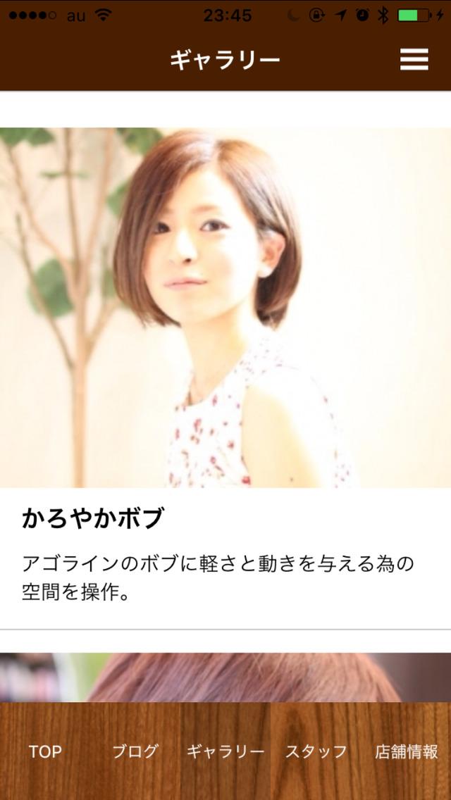 art To hairのスクリーンショット_1