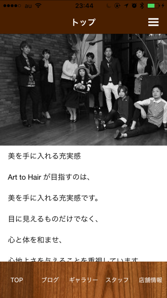 art To hairのスクリーンショット_2