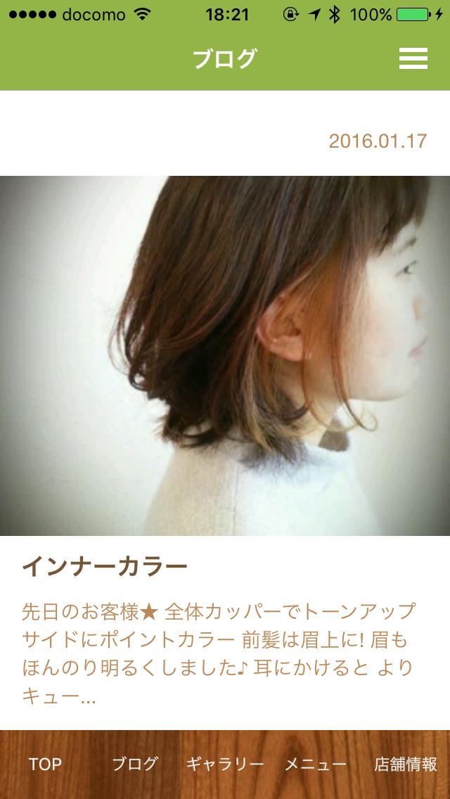 HAIR nono-riri PUCCi..のスクリーンショット_2