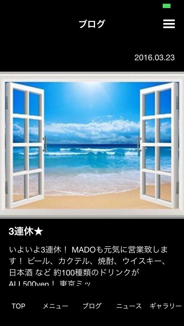 MADO ROPPONGIのスクリーンショット_3